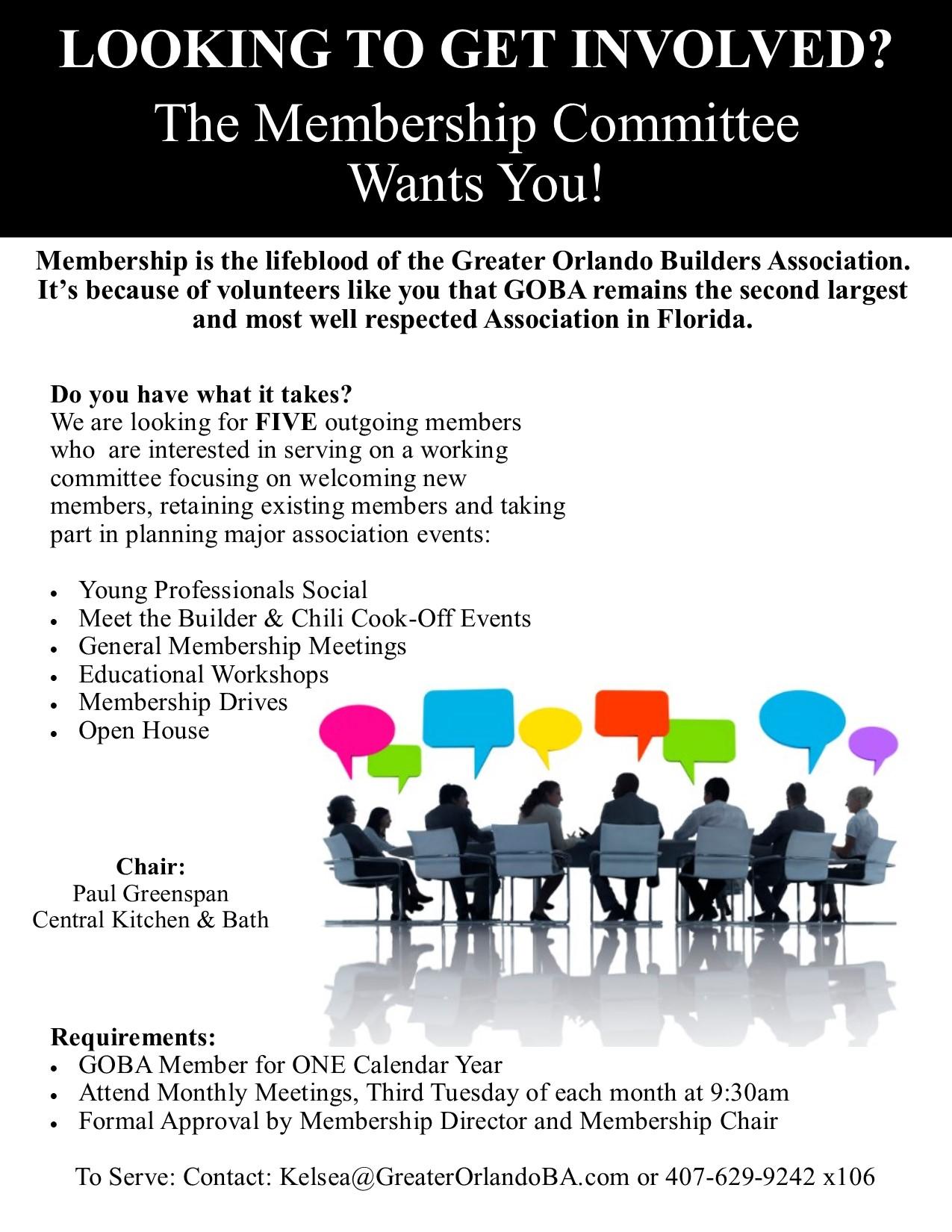Membership-Committee-Wants-You-2018-UPDATED.jpg