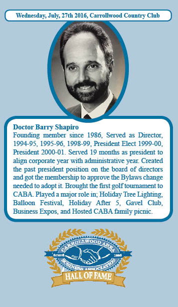 Dr. Barry Shapiro Hall of Fame